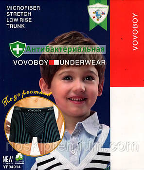 Детские подросток боксёры хлопок Vovoboy, размеры 7-15 лет, 94014
