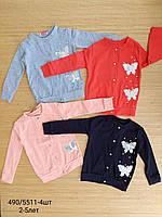Стильная кофта с бабочками для девочек. 2-5 лет. Турция. оптом