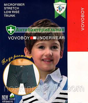Детские подросток боксёры хлопок Vovoboy, размеры 7-15 лет, 94015