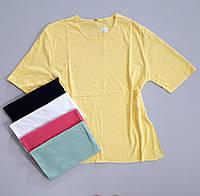 Женская футболка ботал