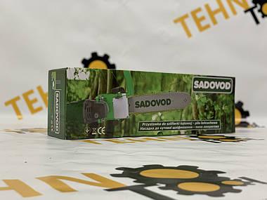 Качественная насадка на болгарку цепная пила SADOVOD., фото 3