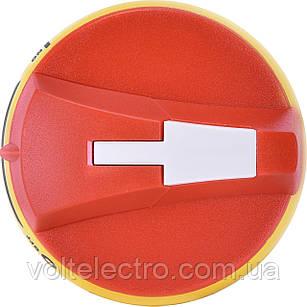 Рукоятка выносная CLBS-EH125/YR