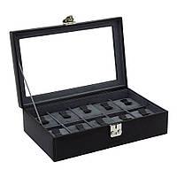 Шкатулка для хранения часов Friedrich Lederwaren Infinity 10, черная
