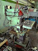 67К25П Верстат фрезерний широкоуніверсальний інструментальний, Комунарас