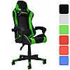 Крісло геймерське комп'ютерне ігрове Bonro B-2013-2 офісне для офісу дому