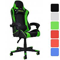 Крісло геймерське комп'ютерне ігрове Bonro B-2013-2 офісне для офісу дому, фото 1