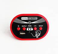 MP3 плеєр дитячого електромобіля Bambi 4190