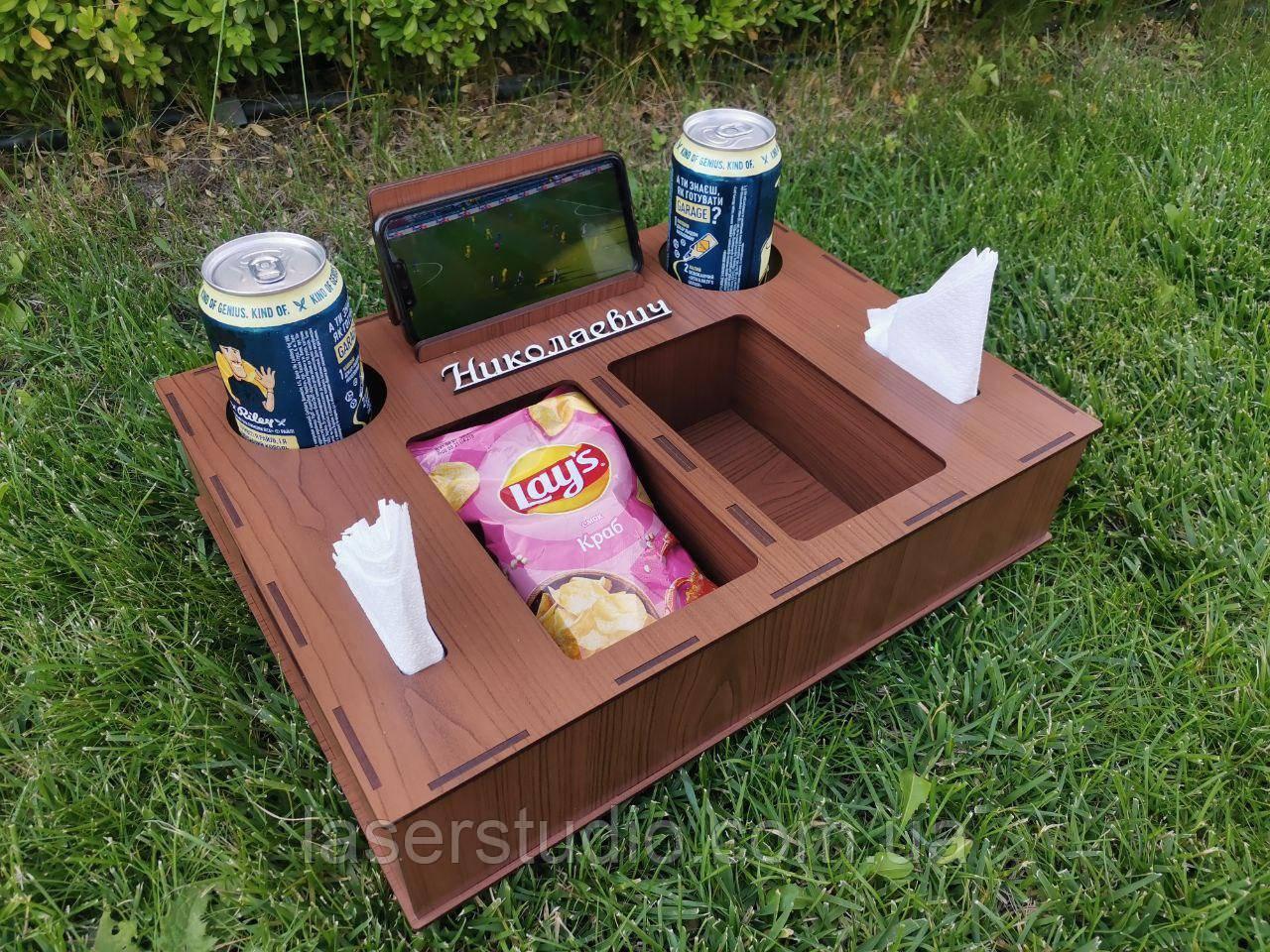Пивний органайзер з підставкою для смартфона  Бокс для пива Піднос для пива і снеков оригінальний подарунок для чоловіка