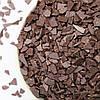 Осколки шоколада черные 250 г