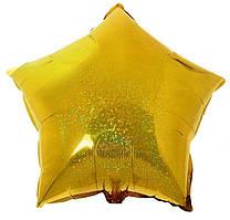 """Фольгированный шар Звезда 9""""золотая голограмма"""