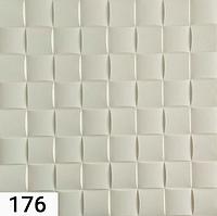3Д панелі самоклеючі, 3D панелі декоративні для обробки стелі та стін 700х700 мм, Білий рельєф