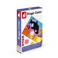 Настольная игра для всей семьи, для детей Бинго. Изучение цвета Janod развлекательная, развивающая
