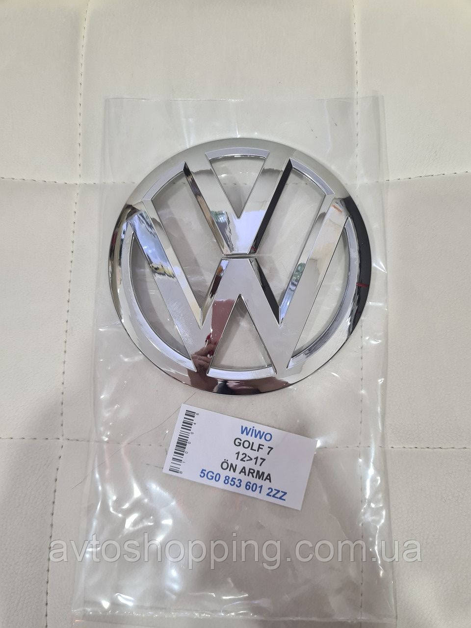 Эмблема значок на решетку радиатора Volkswagen VW GOLF 7 (12-17)  (D=135мм) перед (5G0 853 601 2ZZ)
