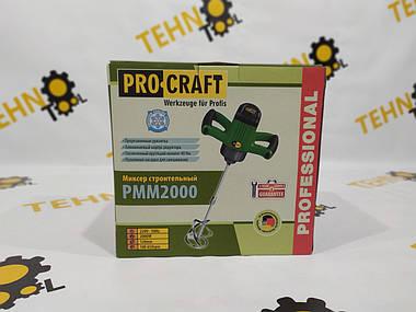 Миксер Procraft PMM2000, фото 2