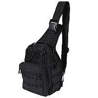 Тактическая военная сумка рюкзак OXFORD 600D Black