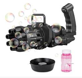 Игрушечный пулемет для создания мыльных пузырей Черный