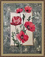 Картина гобеленовая Подарок маме 500x700мм. (В багетной рамке) №G330