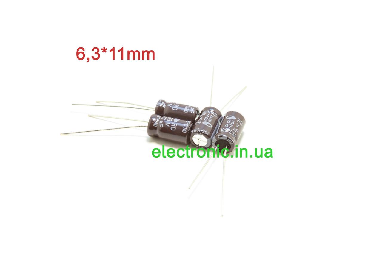 Samwha RD series 47 мкФ 63 В 6,3*11 мм