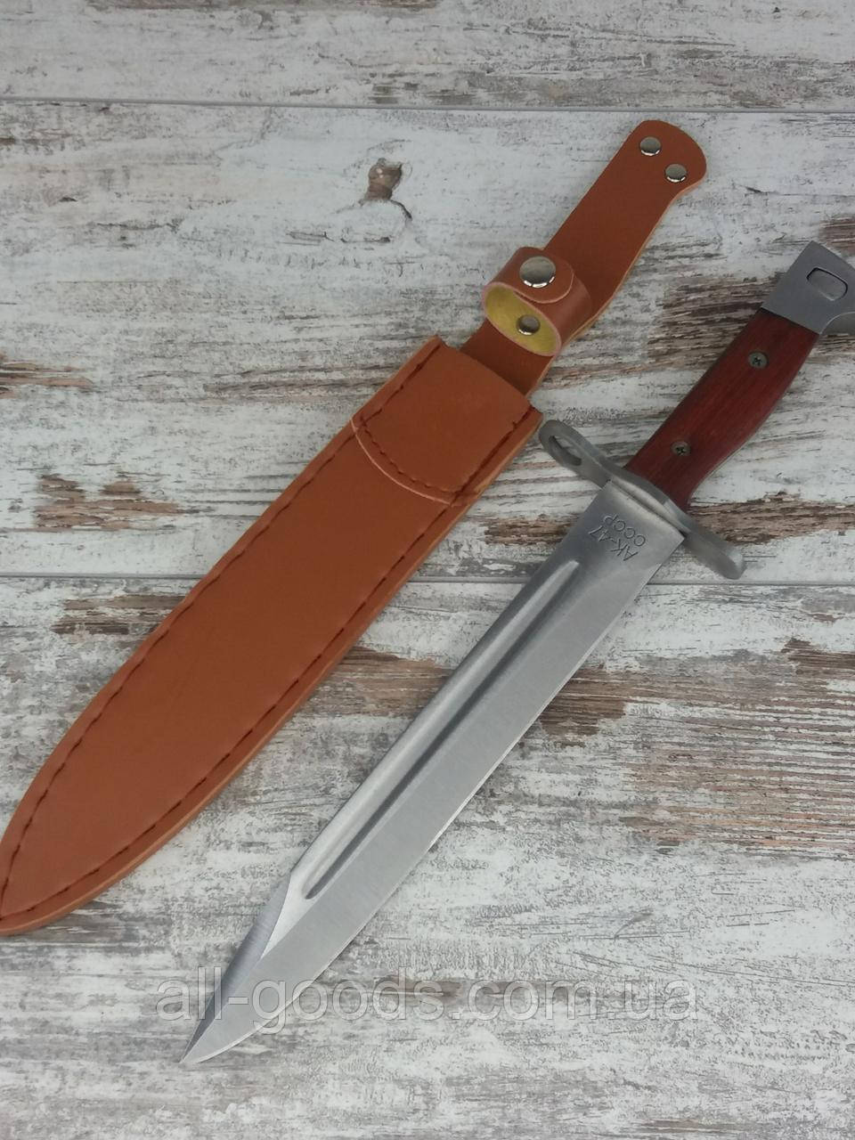 ШТИК НІЖ АК-47 ДОВЖИНА 34,5СМ / G50. Ніж для полювання, риболовлі та туризму. Мисливський ніж. Ніж для