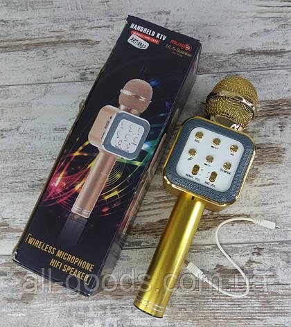 Беспроводной микрофон для караоке WS-1818 с функцией изменения голоса. Bluetooth микрофон, фото 2