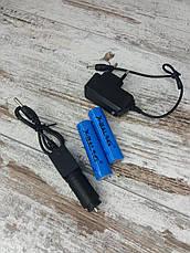 Акумуляторний багатофункціональний налобний ліхтар X-Balog BL-2199-T6. Потужний світлодіодний ліхтарик., фото 3