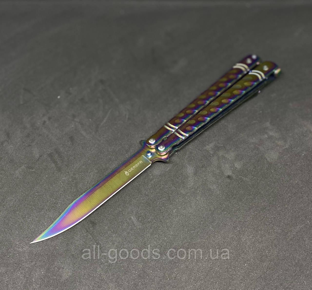 Нож бабочка или балисонг GERBFR 22 см АК-53 градиент. Нож-бабочка. Складной нож.