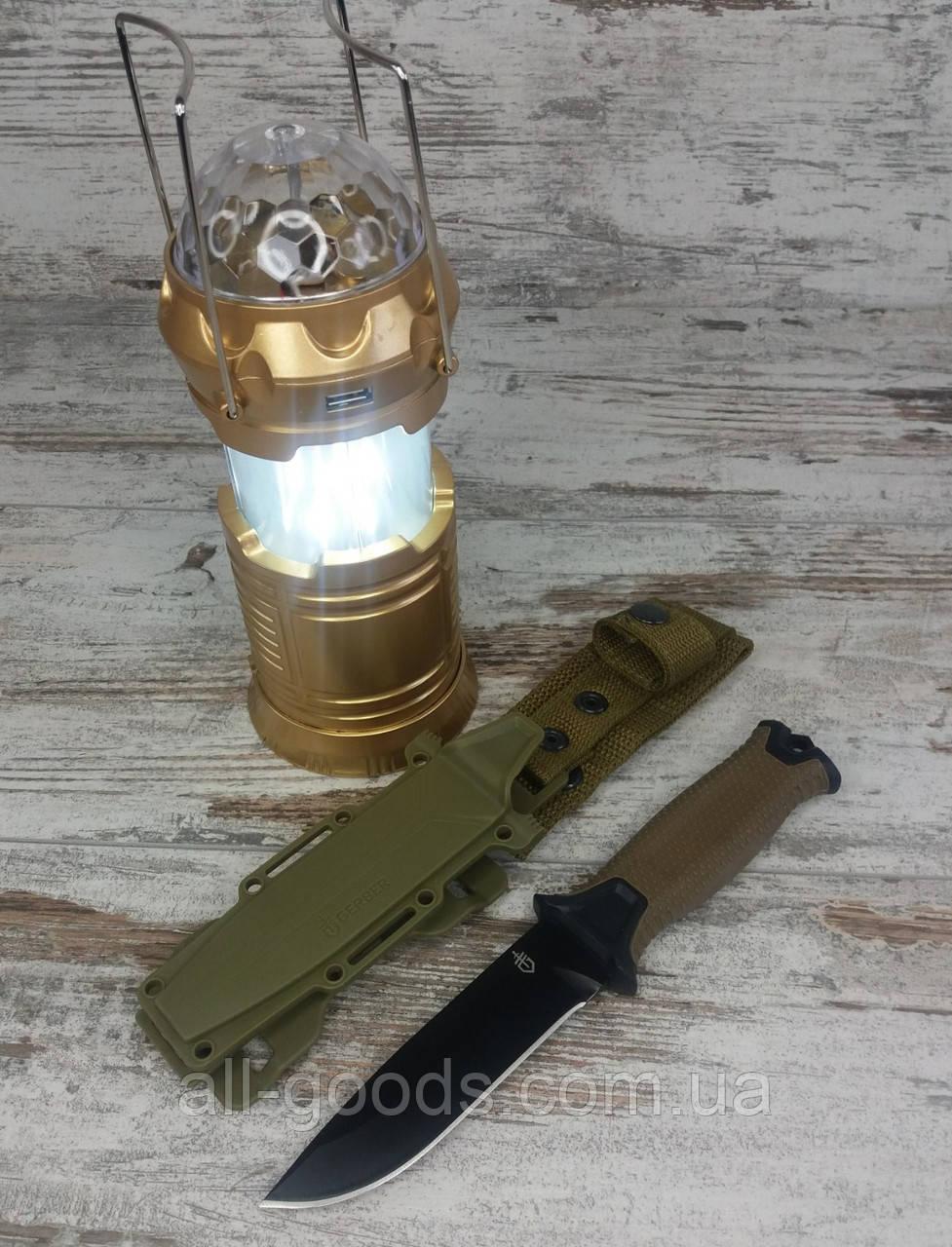 Охотничий нож Gerber АК-207 в комплекте с LED лампой с эффектом огня и дискошаром SX-6888T