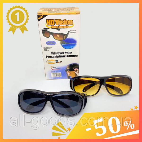Антибликовые очки для водителей 2шт Антибликовые очки Очки антибликовые Очки для водителей Водительские очки