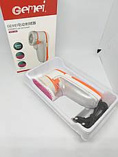 Машинки для стрижки катышков от сети 220v. Машинка для чистки трикотажа от катышек, удаления катышков с одежды, фото 2