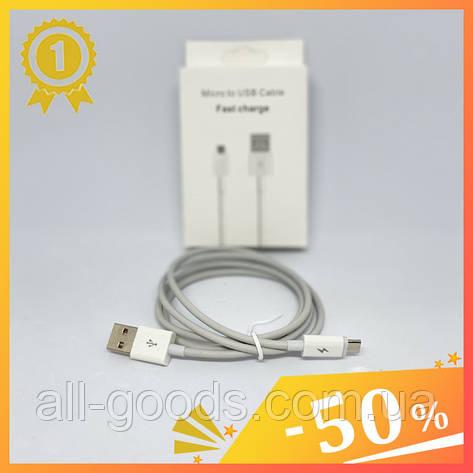 Кабель USB - microUSB белый 1м. Юсб микро. Юсб провод. Шнур usb 1 метр для телефона., фото 2