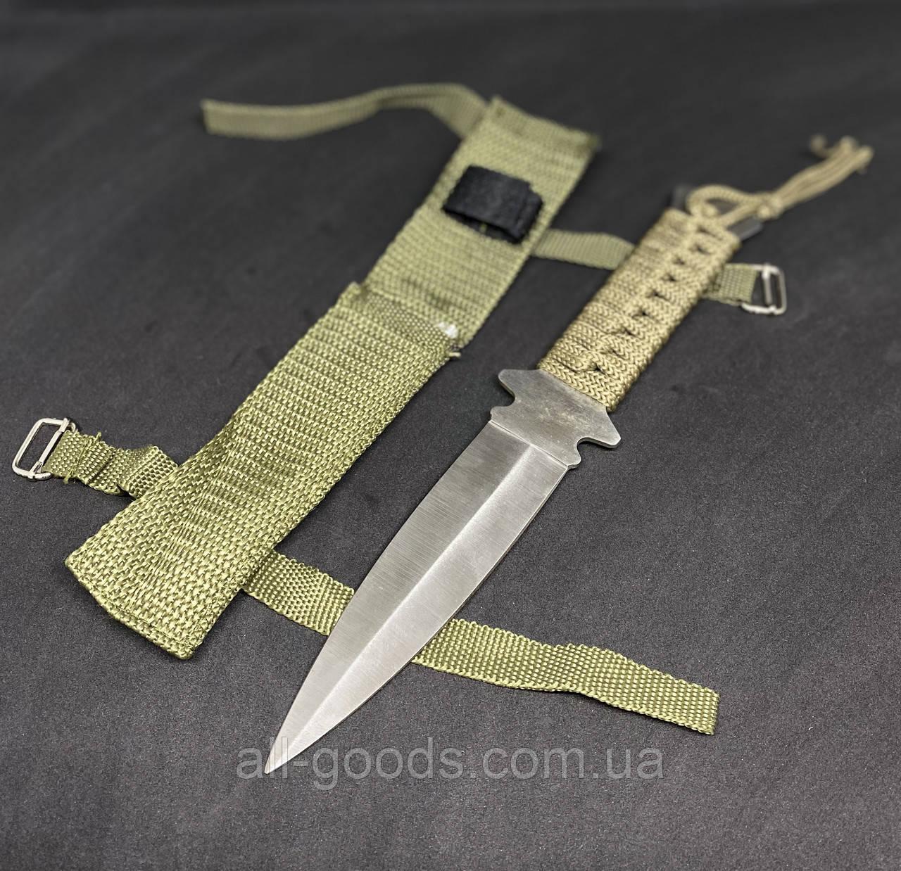Ніж метальний 22 см АХ-320. Тактичний ніж для метання з чохлом. Ніж для полювання, риболовлі та туризму.