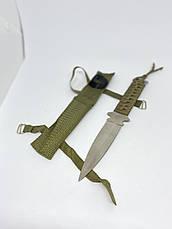 Ніж метальний 22 см АХ-320. Тактичний ніж для метання з чохлом. Ніж для полювання, риболовлі та туризму., фото 2