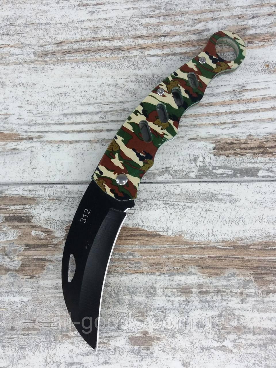 НІЖ СКЛАДАНИЙ 312 18 СМ / АК-172. Універсальний викидний ніж для полювання, риболовлі та туризму.