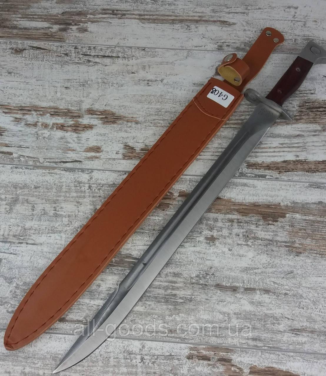 ШТЫК НОЖ АК-47 ДЛИНА 51СМ / G408. Нож для охоты, рыбалки и туризма. Охотничий нож. Нож для выживания в чехле.