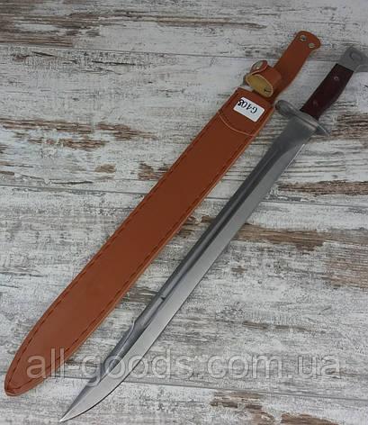 ШТЫК НОЖ АК-47 ДЛИНА 51СМ / G408. Нож для охоты, рыбалки и туризма. Охотничий нож. Нож для выживания в чехле., фото 2