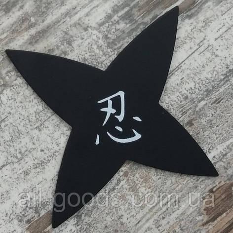 Зірочка сюрікени FR-57. Метальна зірка-сюрікени. Зброя ніндзя., фото 2