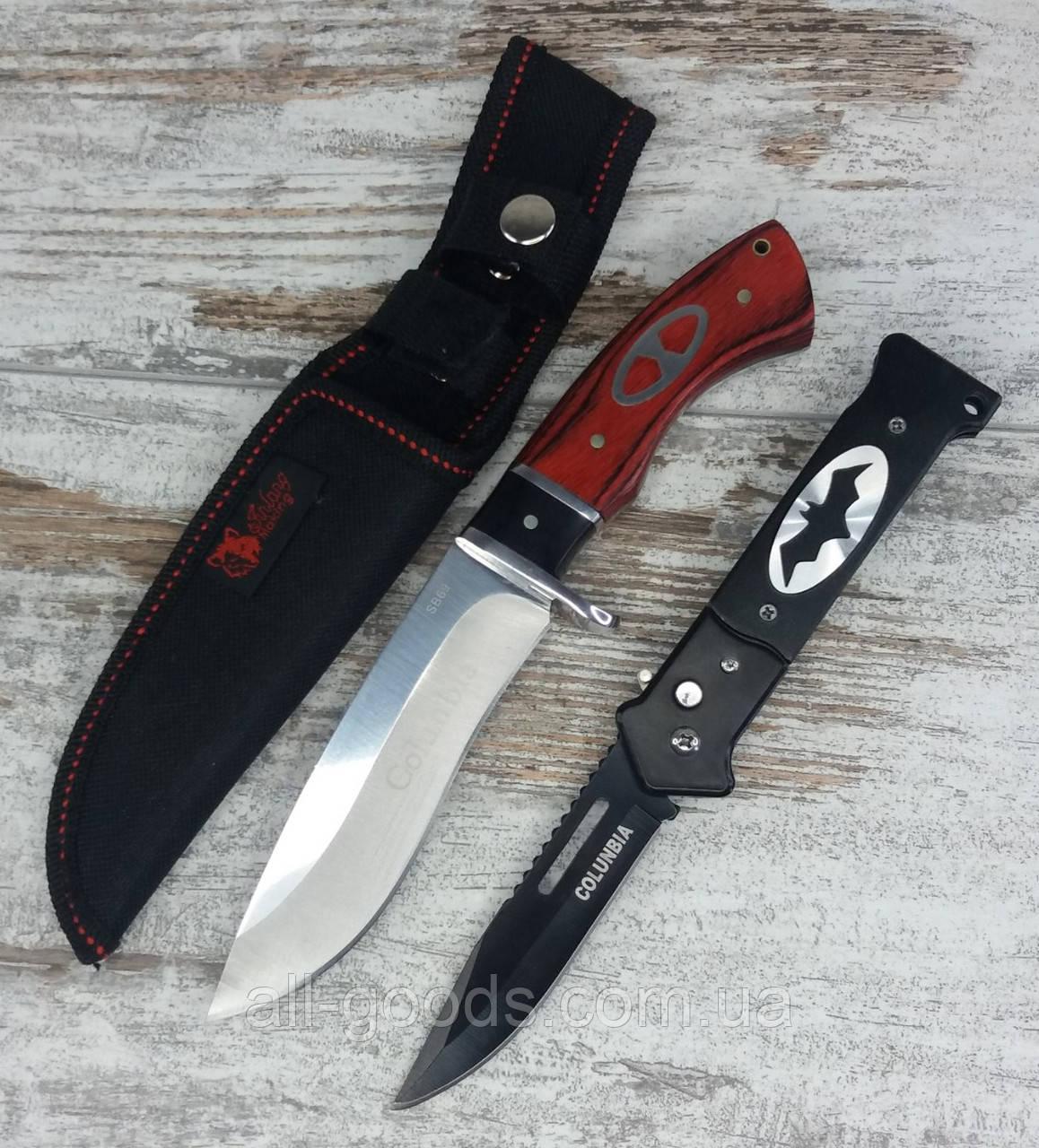 Охотничий нож COLUNBIA SB69- 22 см / 88 в комплекте с универсальным выкидным ножом COLUNBIA 20,5 см К-883