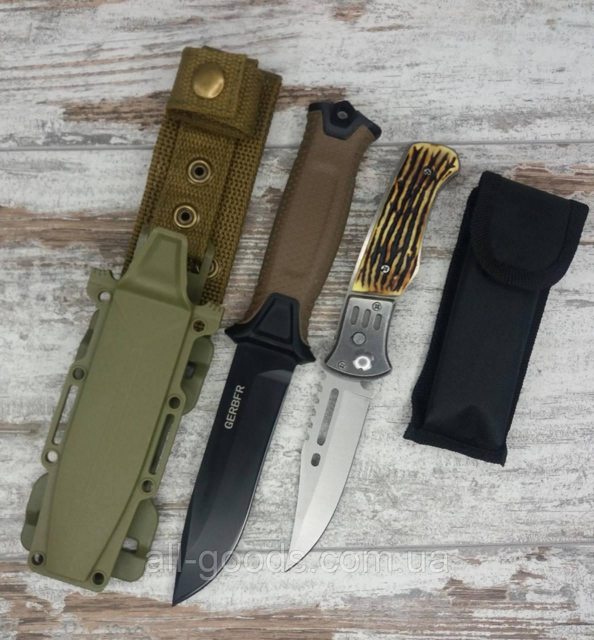 Тактический нож Gerber АК-207 в комплекте с универсальным выкидным ножом АК-29 / 21 см