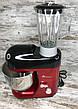 Универсальный кухонный комбайн мясорубка и измельчитель Domotec MS-2051 3000W 4в1 Кухонная машина и комбайн, фото 2