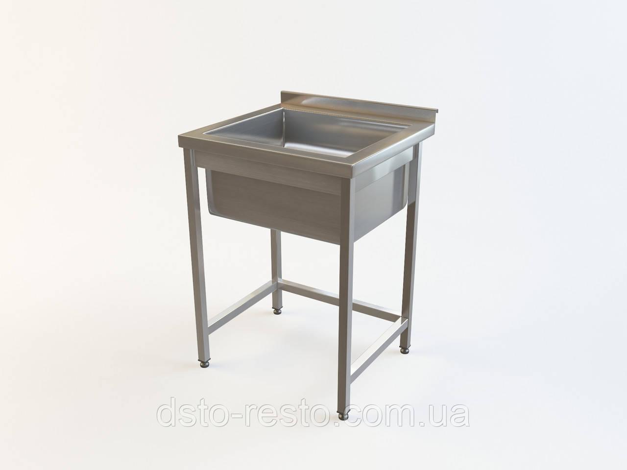Ванна моечная из нержавеющей стали 700/700/850 мм