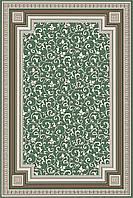 Ковер Хит Сет 2х3м, ковер на пол, искусственный ковер, фото 1