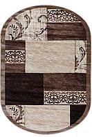 Килим Хіт Сет 1,6х2,3м, килим на підлогу, килим штучний, фото 1