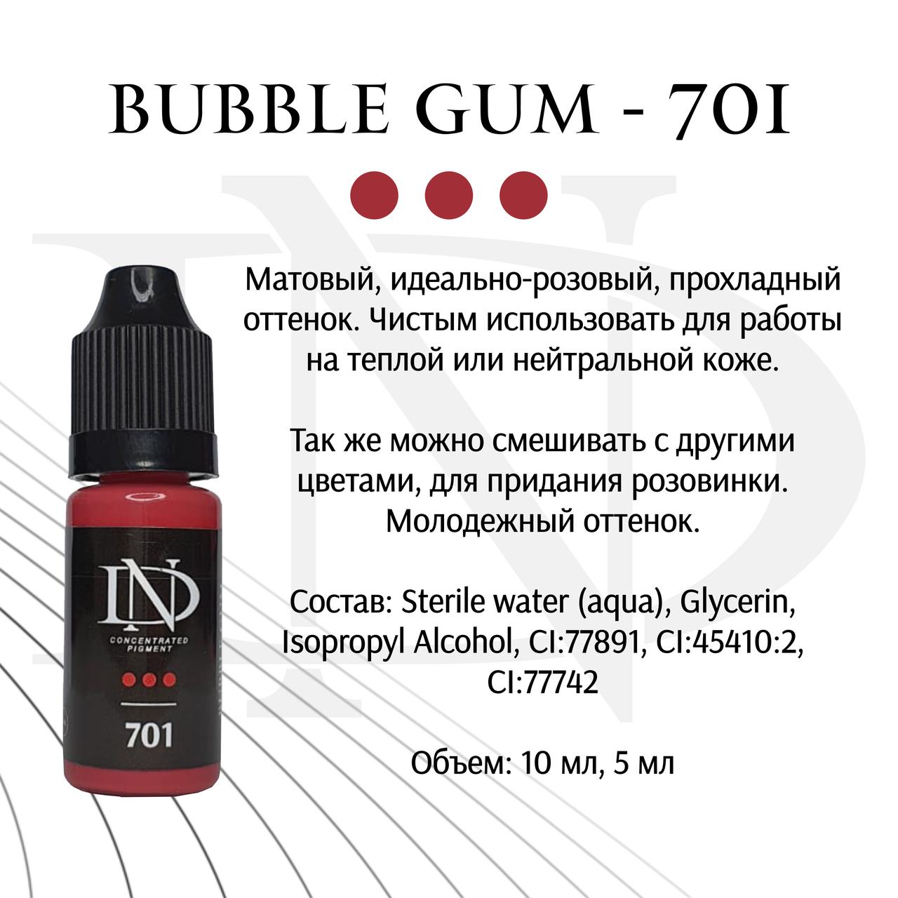 Пигмент для губ Bubble Gum -701