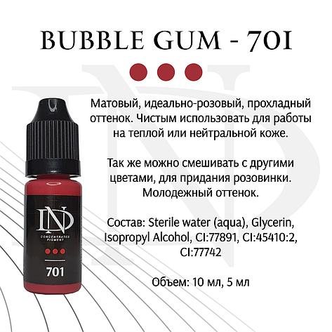 Пигмент для губ Bubble Gum -701, фото 2