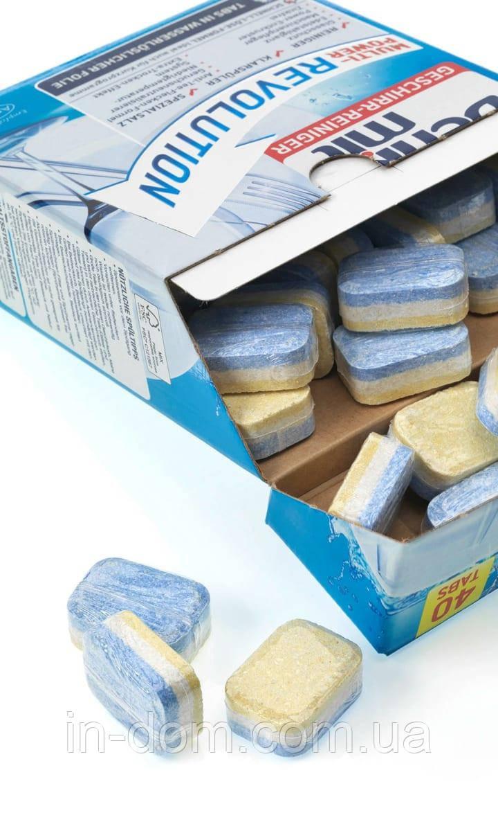 Denkmit Multi-Power Revolution Таблетки у пошкодженій упаковці для посудомийних машин 40 шт