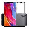 Защитное cтекло для  Xiaomi Mi 7 защищает экран от царапин и сколов рамкой Черный, фото 2