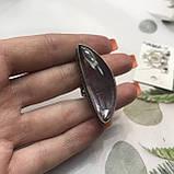 Кільце з аметрином 17,3 + - розмір безрозмірне аметрин кільце в сріблі регульоване. Індія, фото 3