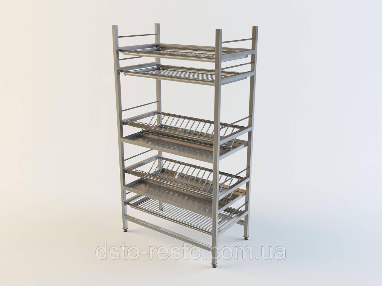 Стелажі для зберігання посуду 500/320/1650 мм