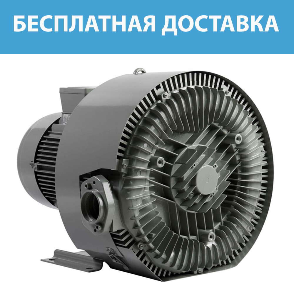 Компресор двоступінчастий для басейну Grino Rotamik SKS 80 2VM.B (88 м3/год) 0,7 кВт