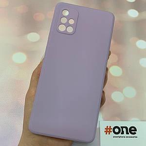 Чехол для Samsung Galaxy A71 цветной плотный с защитой для камеры чехол на самсунг а71 сиреневый PFC